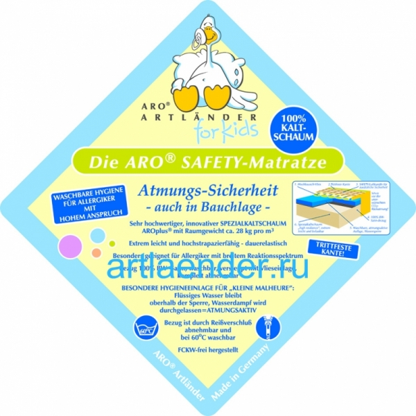 """Детский  матрас для новорожденного """"Safety"""" 60х120"""